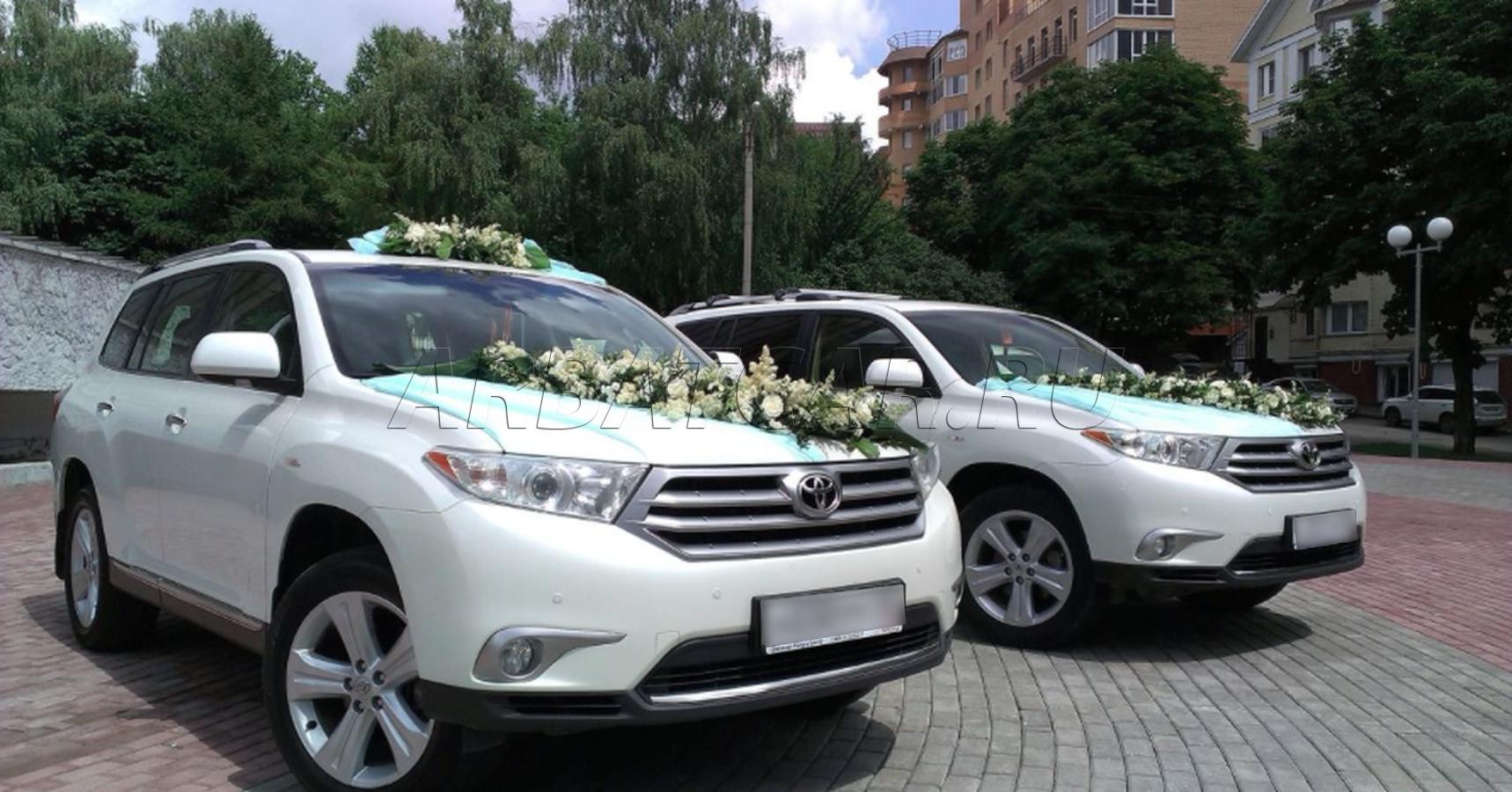 вязаные шорты аренда автомобиля с водителем в санкт-петербурге на свадьбу Санкт-Петербургу